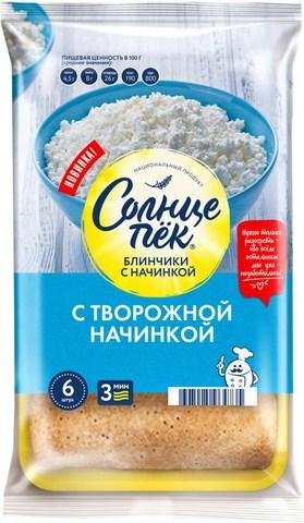 """Блины """"Сибирский гурман"""" Солнцепек с творогом 420 г"""