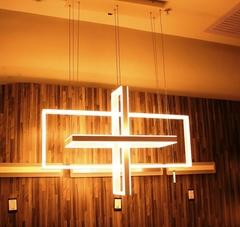 Светодиодный светильник 21-08 ( by Elite LED  light )