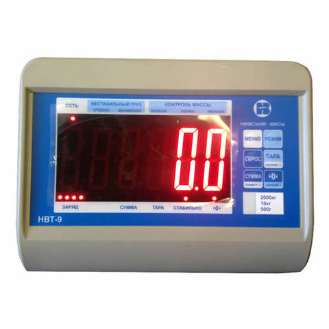 Весы платформенные ВСП4-1000.2 А9 1000*1000