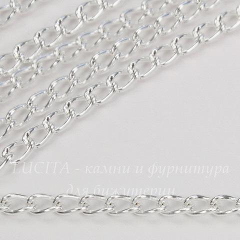 Цепь (цвет - серебро) 5х3 мм, примерно 2 м