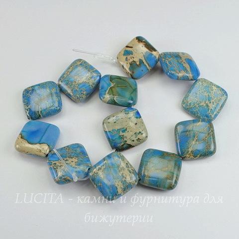 """Бусина Яшма Импраторская (тониров), """"Ромбик"""", цвет - голубой, 19х18 мм, нить"""
