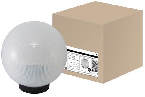 Светильник НТУ 02-100-302 шар опал с огранкой d=300 мм TDM