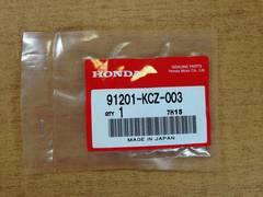 Сальник под звезду Honda 91201-KCZ-003 XR250  21.5x32x3.5