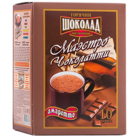 "Горячий шоколад""Маэстро Чоколатти"" молочный амаретто 10*25гр"