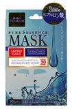 Набор масок для лица c тремя видами гиалуроновой кислоты Pure5 Essence Premium, Japan Gals