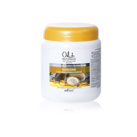 Белита Oil Naturals Бальзам с маслами АРГАНЫ и ЖОЖОБА Укрепление и Восстановление 450мл