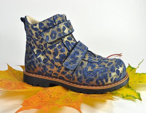 Ботинки утепленные Panda 01-18-19-ЗОЛ