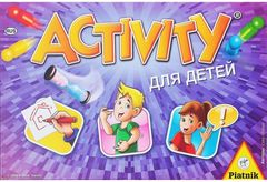 Activity Junior ECO RUS
