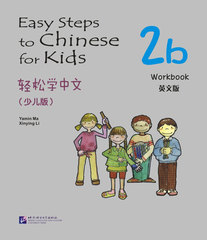 Easy Steps to Chinese for Kids (English Edition) Workbook 2b