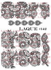 Слайдер дизайн #142