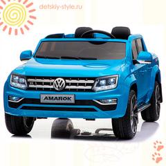"""Электромобиль Volkswagen """"Amarok DMD-298"""" (Лицензия)"""