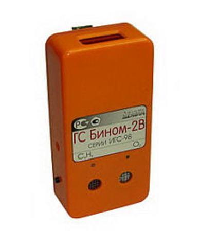 Газосигнализатор ИГС-98 «Бином-2В» 2 (Сероводород H2S и угарный газ CO) с поверкой