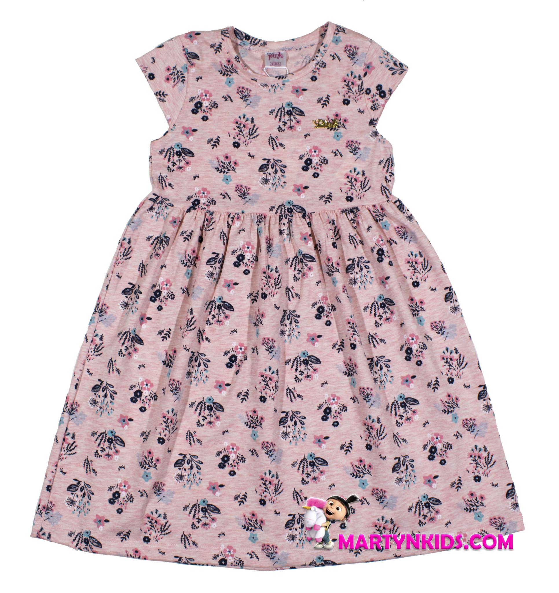 1255 платье букетики
