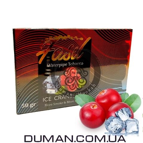Табак Fasil Ice Сranberry (Фасил Лед Клюква)