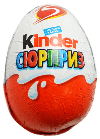 киндер яйцо #186