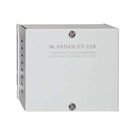 Стабилизатор сетевого напряжения Teplocom РАПАН CT 220
