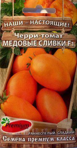 Семена Томат Медовые сливки F1 черри