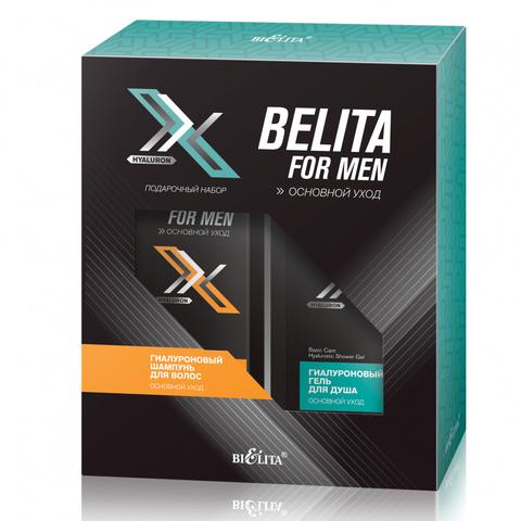 Белита Belita For Men Подарочный набор