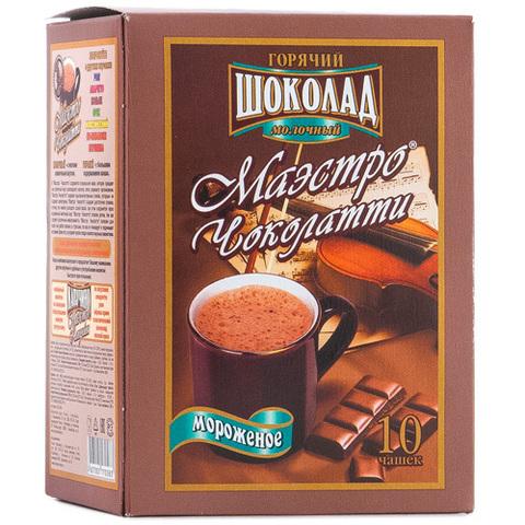 "Горячий шоколад""Маэстро Чоколатти"" молочный мороженое 10*25гр"