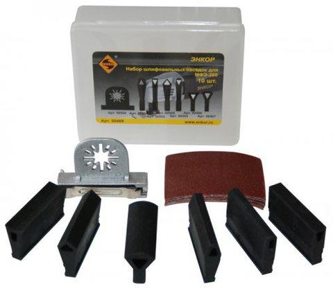 Набор шлифовальных насадок для многофункционального инструмента