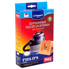 Фильтр/п-с TOPPERR PH3(4шт+1 в упак)