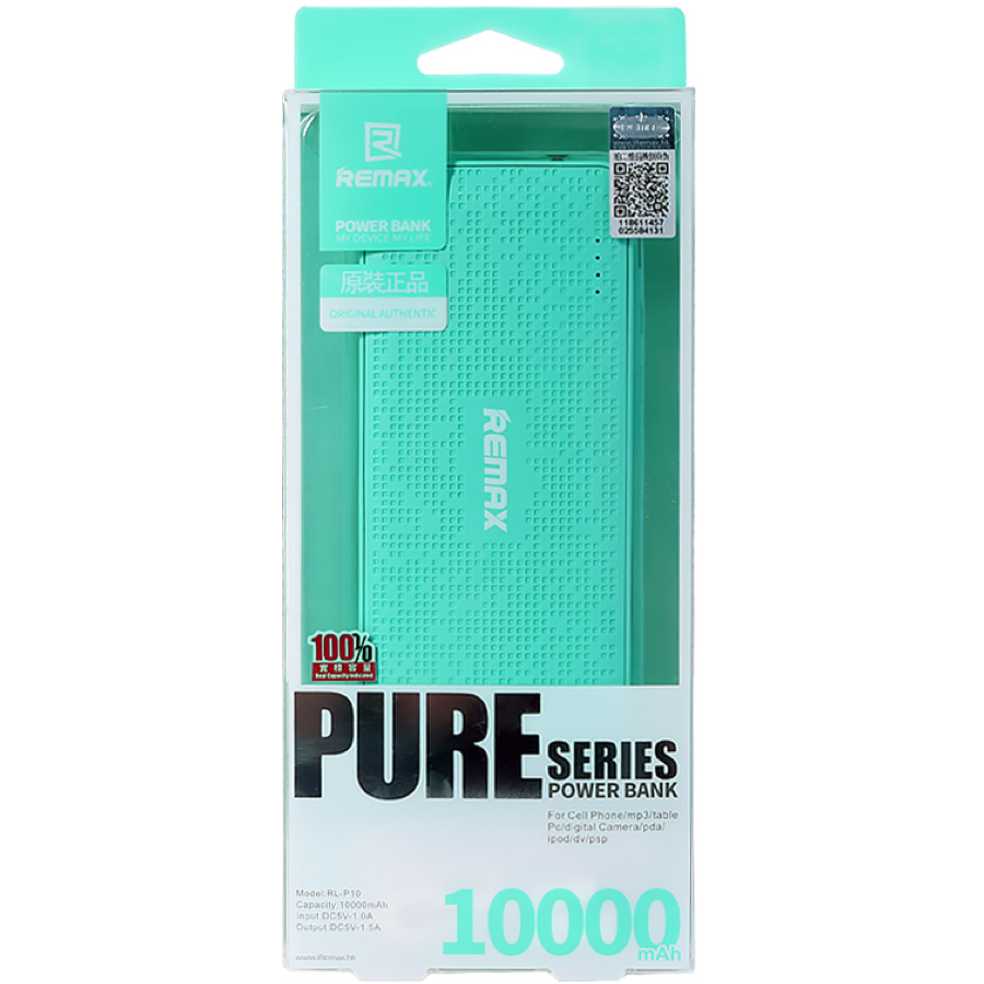 В упаковке Power Bank Pure 10000 mah - 3