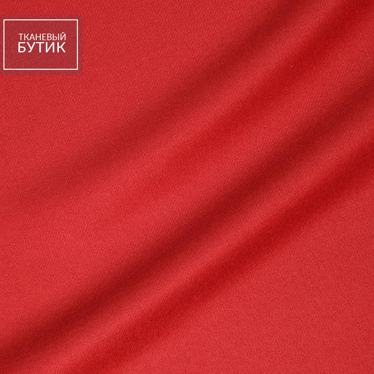 Красная чистошерстяная костюмная фланель с легким начесом
