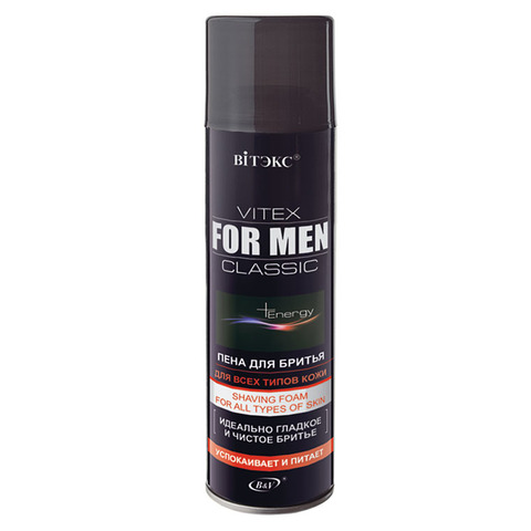 Витэкс Vitex for men Classic Пена для бритья 250 мл