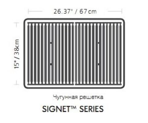 SIGNET 90 Газовый гриль