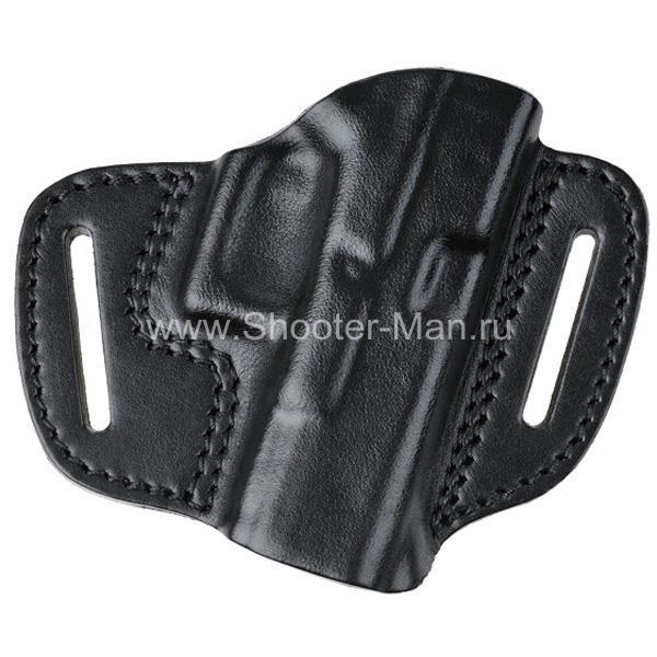 Кобура кожаная поясная для пистолета Глок 21 ( модель № 1 )