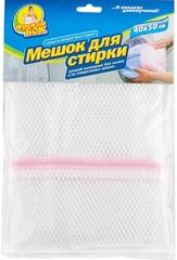 Мешок Фрекен Бок для стирки 40*50см