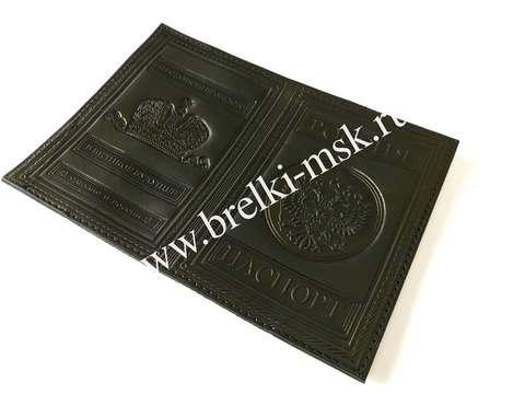 Обложка для паспорта с гербом РФ. Цвет Черный