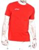 Мужская футболка Asics Promozionali (T207Z9 0026)  red