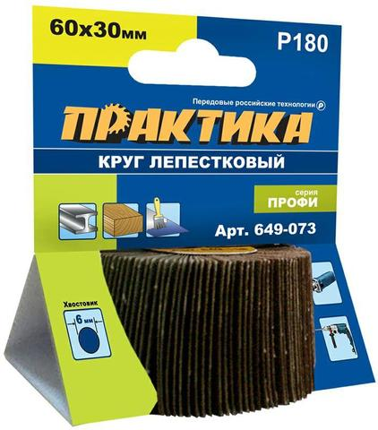 Круг лепестковый с оправкой ПРАКТИКА 60х30мм, P180, хвостовик 6 мм, серия Профи (649-073)