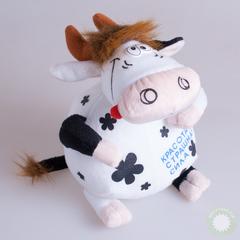 Мягкая игрушка Корова Пятнашка 538076