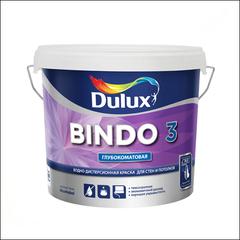 Краска для стен и потолка Dulux BINDO 3 BW (Белый)