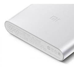 Внешний аккумулятор Xiaomi Mi Power Bank 2i 10000 mah 2 USB Silver
