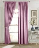 Длинные шторы. Лоран (тёмно-розовый). Шторы из стриженного бархата.