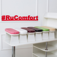 Маникюрные столы и аксессуары Подставка для маникюра RuComfort на белой основе Подставки_для_маникюра-общая-белый.jpg