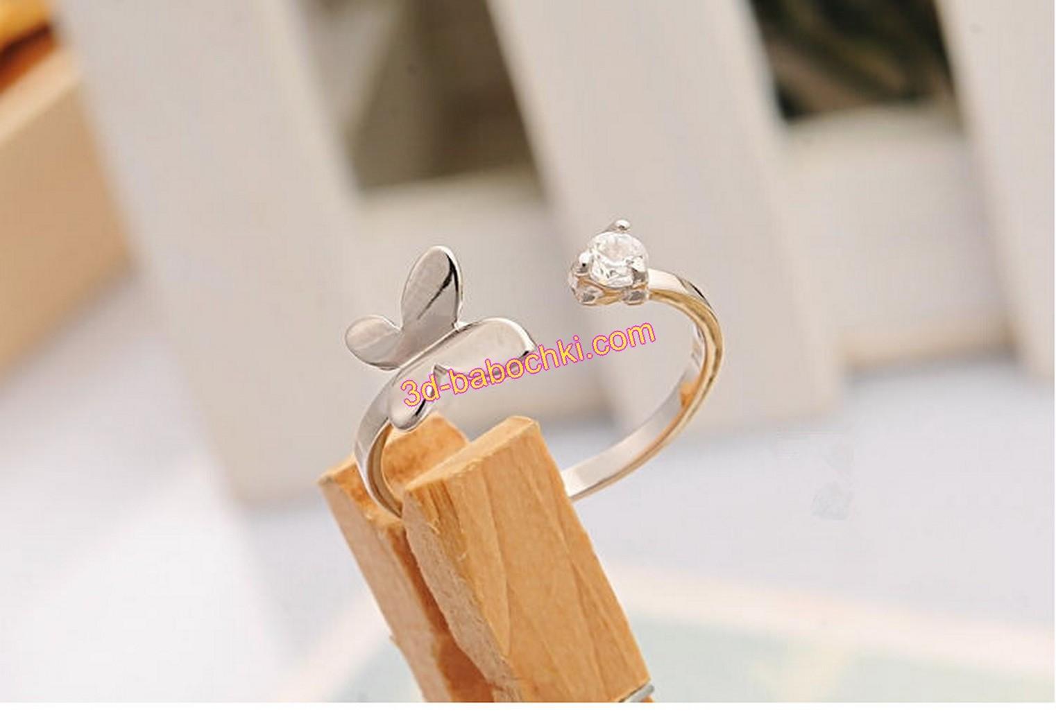 кольца в виде бабочки