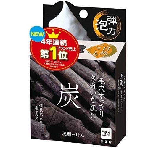 Мыло Cow для лица Sumi на основе бамбукового угля+мочалка 80 г