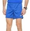 Мужские волейбольные шорты Asics Short Zona (T605Z1 0043) синие фото