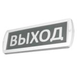 Двухстороннее плоское светодиодное световое табло Топаз-12/24-Д