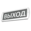 Двухстороннее светодиодное плоское световое табло Топаз-12/24-Д