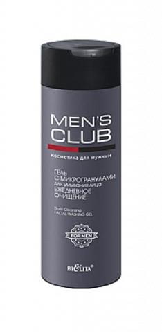 Белита MEN'S CLUB  ГЕЛЬ с микрогранулами для умывания лица Ежедневное очищение 200мл