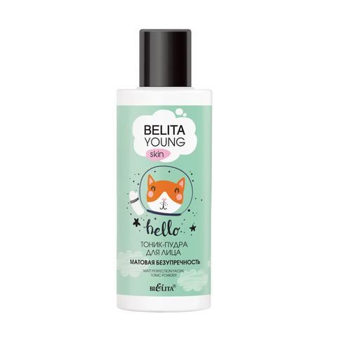 Belita Young Skin Тоник-пудра для лица «Матовая безупречность» 115мл