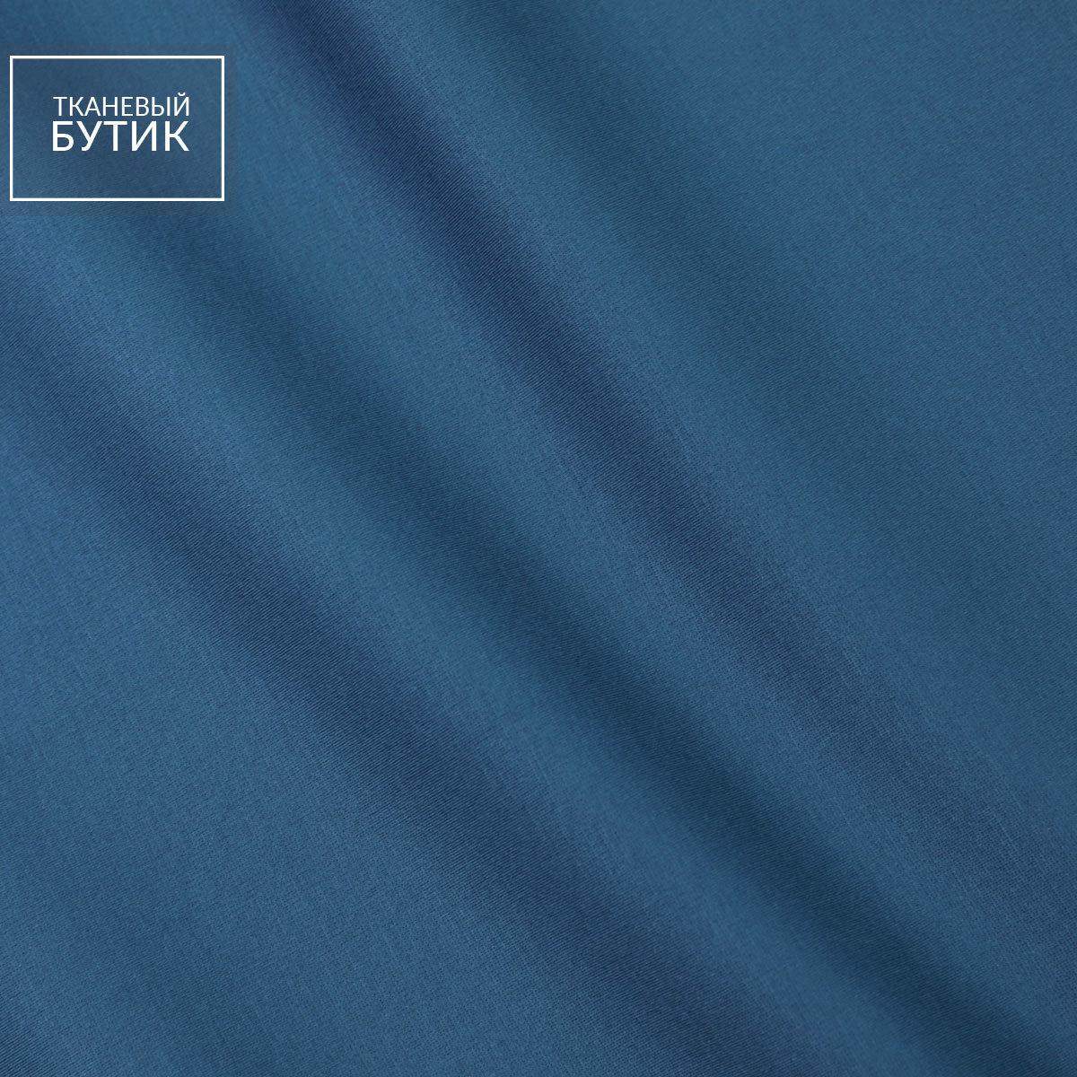 Вискозное стретч-джерси с нейлоном цвета морской волны