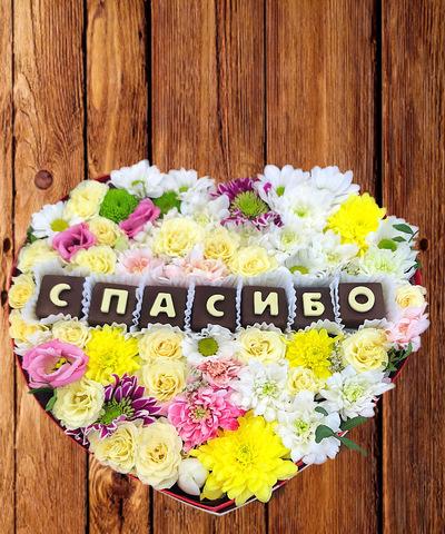 Цветы и шоколадные буквы «Спасибо» #17919