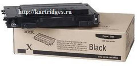 Картридж Xerox 106R00679