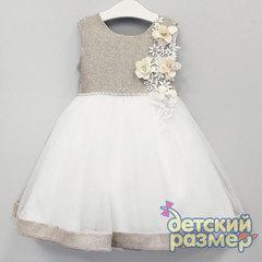 Платье (лиф и подол переливаются)
